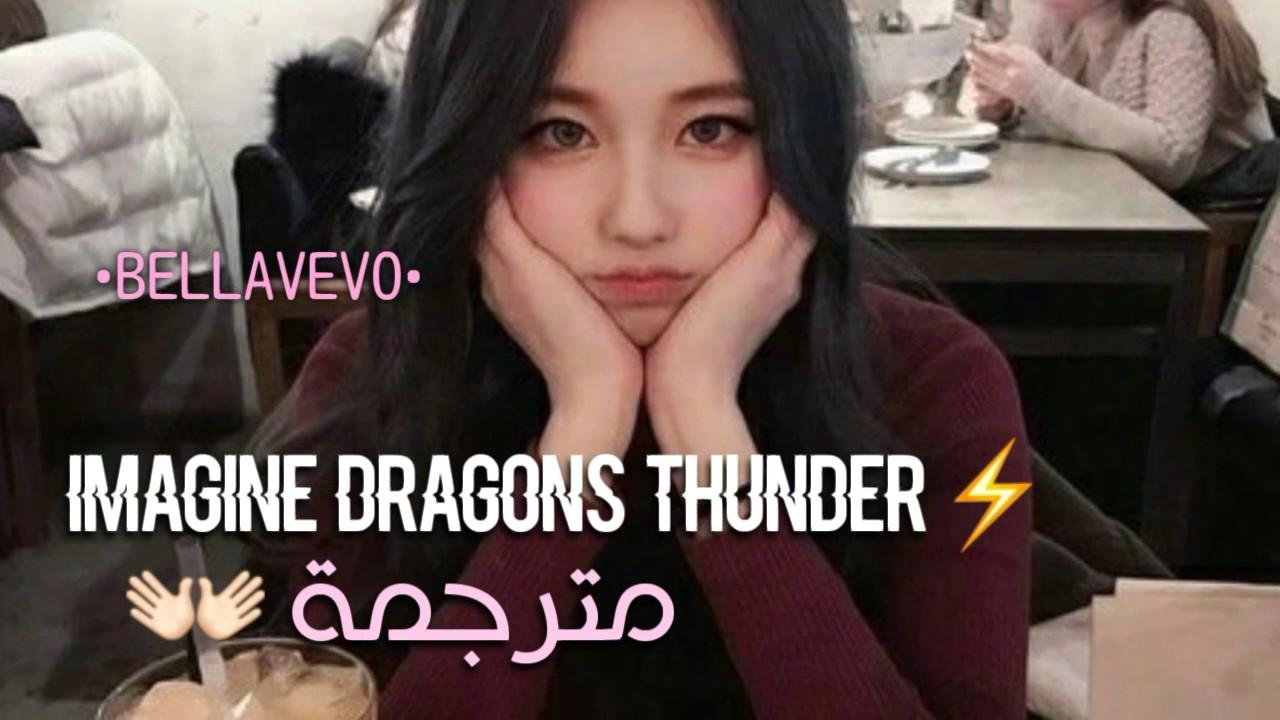 imagine dragons thunder cover by jfla �������� youtube