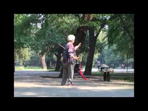 The Elderly of the Temple of Heaven