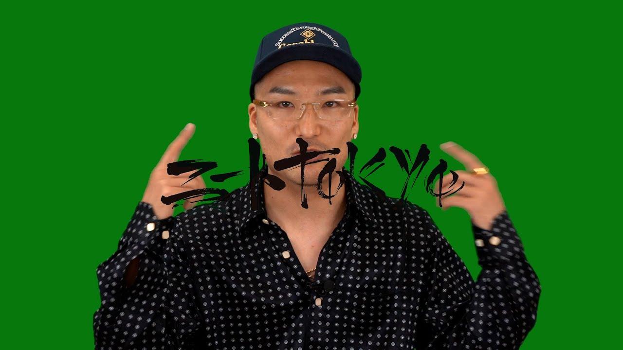 DJ Fourd Nkay : ATLビートバトル優勝の裏側〜Maybach Musicからのアドバイス