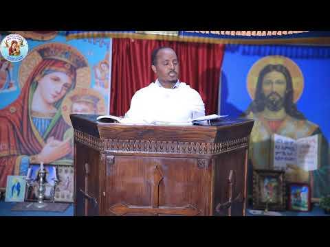 ደብረ ዘይቲ  Eritrean Orthodox Tewahdo Church 2021 ስብከት  by ሚኪኤለ ኣብርሃም
