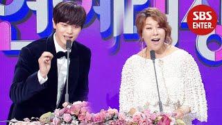 """Let it go♬"" 육성재&정영주, 감미로운 목소리로 부르는 겨울왕국 ost  | 2019 SBS 연예대상(SBS Entertainment AWARDS) | SBS Enter."