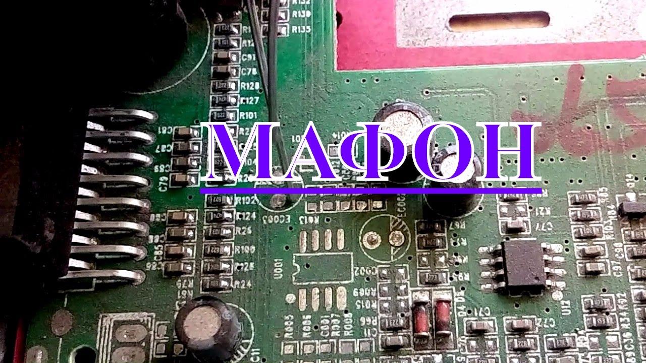 Моментальный ремонт автомагнитолы mystery mar-818u youtube.