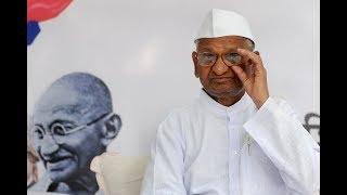 Video Anna Hazare writes to PM Modi, threatens to launch agitation again download MP3, 3GP, MP4, WEBM, AVI, FLV April 2018