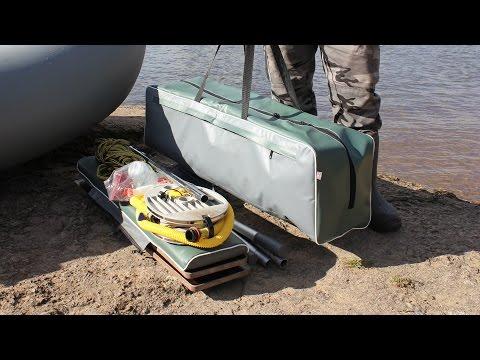 Лодки для рыбалки хранение