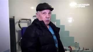 Неизвестная Россия Березники жизнь в ожидании провал