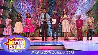 Little Star Season 09 -  Singing (20-10-2018) Thumbnail