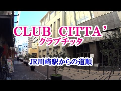 川崎ロフト店|修理工房併設の腕時計店 オンタイム