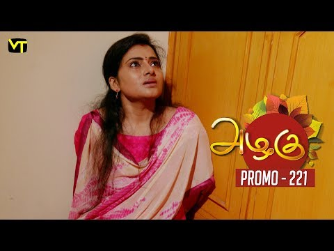 Azhagu Tamil Serial Promo 10-08-2018 Sun Tv Serial Watch Online