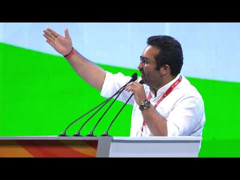 NSUI National President Fairoz Khan Speech at the 84th Congress Plenary Session 2018