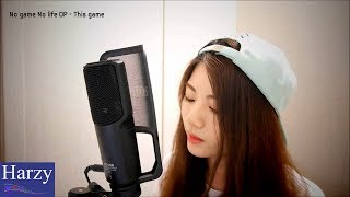 No game No life OP - This Game (Raon Lee Cover) [1 Hour Version]