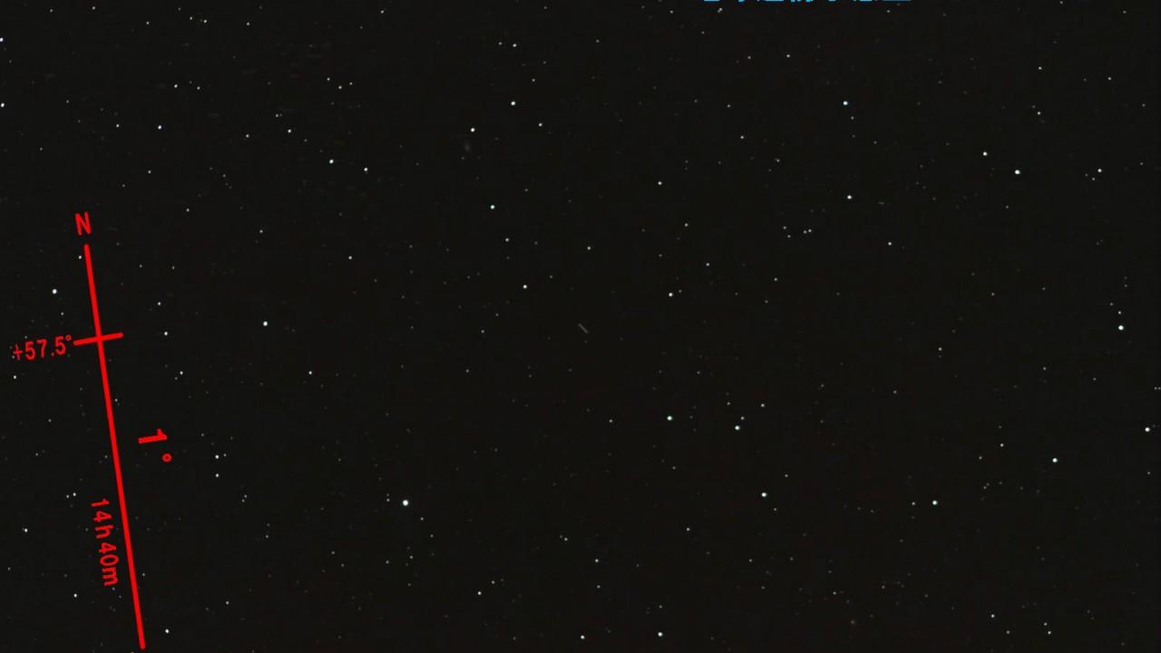 地球近傍小惑星 2014JO25 - YouT...