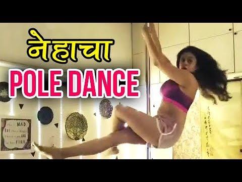 Neha Pendse's Pole Dance   Marathi Actress   Natsamrat & May I Come In Madam thumbnail