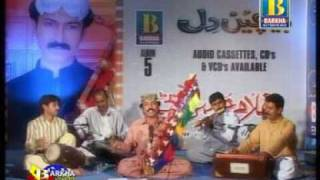 hay  hay tuti dil lago dakh jigri by ghulam hussain umrani album 5 bechain uploaded by imran ali soomro Resimi