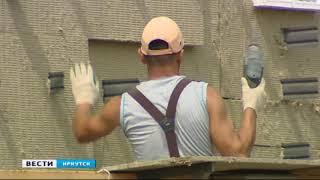 Льготной ипотекой под 4,95% в Иркутской области теперь могут воспользоваться ветераны боевых действи