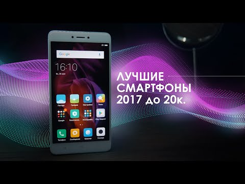 Лучшие смартфоны за 7-20к рублей! (Август 2017)
