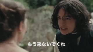 『ボヴァリー夫人』予告編 雪村葉子 検索動画 7