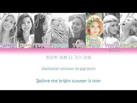 Girls' Generation (소녀시대) - PARTY (파티) (Color Coded Han|Rom|Eng Lyrics)