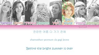Gambar cover Girls' Generation (소녀시대) - PARTY (파티) (Color Coded Han|Rom|Eng Lyrics)