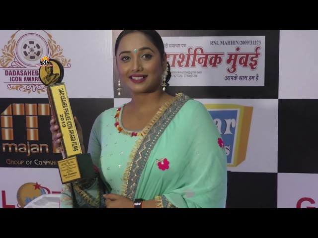 Rani Chatterjee Receives Dadasaheb Phalke Icon Awards 2019 || दादा साहेब फाल्के पुरस्कार 2019