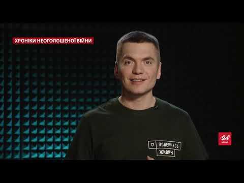 Курс України на вступ до ЄС та НАТО: чи має це політич...