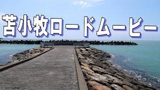 チャンネル登録のお願い! http://www.youtube.com/subscription_center...