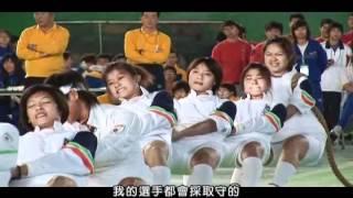 2010感恩故事集 第三集 拉拔人生一條繩-陳圳龍