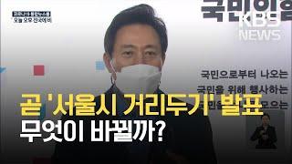 서울, 나흘째 200명…