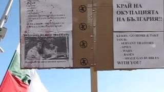 Протест срещу посещението на Джон Кери в България (11)