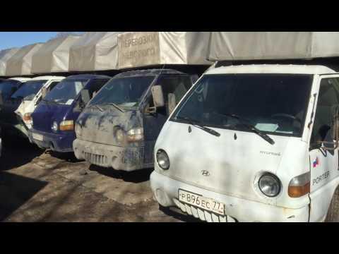 Распродажа большого автопарка автомобилей Хендай Портер. 300 000 рублей за единицу.