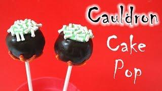 [Halloween Recipe 萬聖節食譜] How to make Cauldron Cake Pop 化骨爐棒棒蛋糕