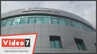 بالفيديو.. مدير عام اليونسكو تبدى إعجابها بالمقر الاقليمى الجديد للمنظمة بأكتوبر