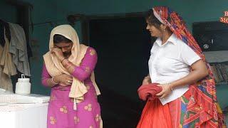 # बाझं लुगाई का दुखः # राइटर और डायरेक्टर बजरंग शर्मा