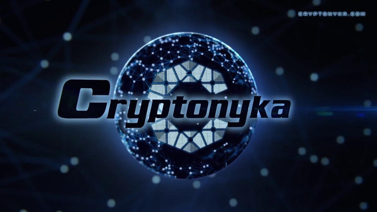 Криптовалюта yota работаем с бинарными опционами