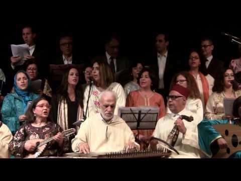 Balabil Al Andalous Rabat - 2/2 - بلابل الأندلس