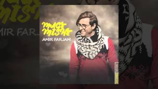 Amir Farjam - Mage Mishe OFFICIAL TRACK