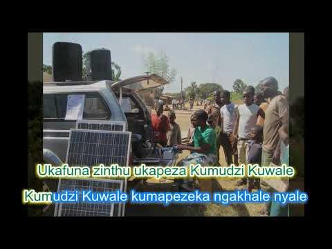 Kumudzi Kuwale Karaoke