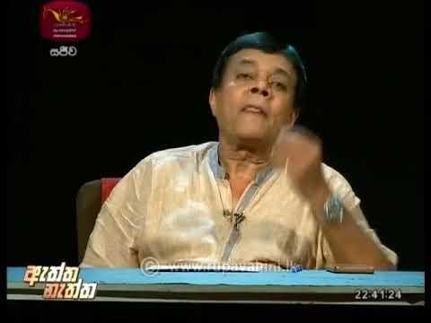 Aththa Naththa   2018-11-26  Political Discussion,
