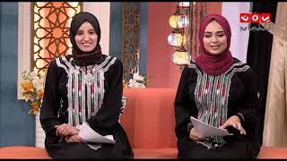 رمضان والناس | الحلقة 1