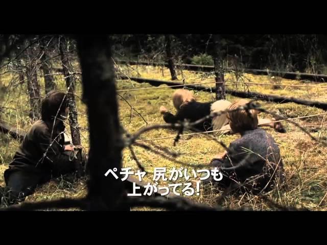 映画『明日の空の向こうに』予告編
