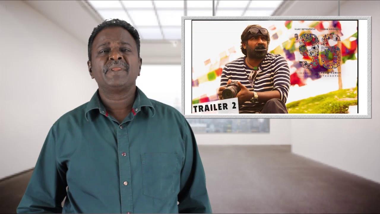 96-movie-review-vijay-sethupathy-trisha-tamil-talkies