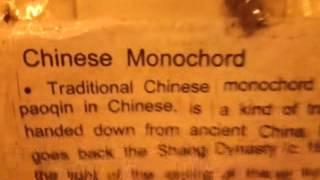 Monocord (Unicord)  独弦琴 duxianqin
