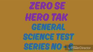 Ssc je and rrb je studay in hindi, GENERAL SCIENCE TEST SERIES NO - 6