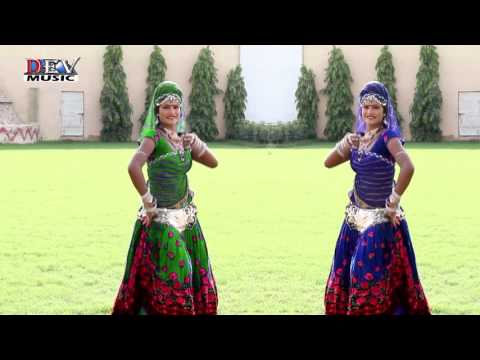 BARBUTIYO - Marwadi DJ Song | Sanwarmal | New Release VIDEO Song | Rajasthani Latest Song 2016