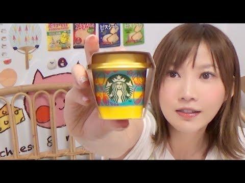 【Starbucks】 So Rich! Brand New Mango Flavored Pudding ! [CC Available] |Kinoshita Yuka