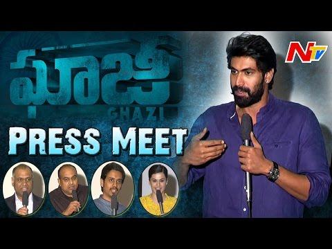 Ghazi Movie Press Meet || Rana Daggubati ,Taapsee,Om Puri,PVP || NTV