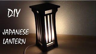DIY japanese lantern. Японский светильник своими руками.