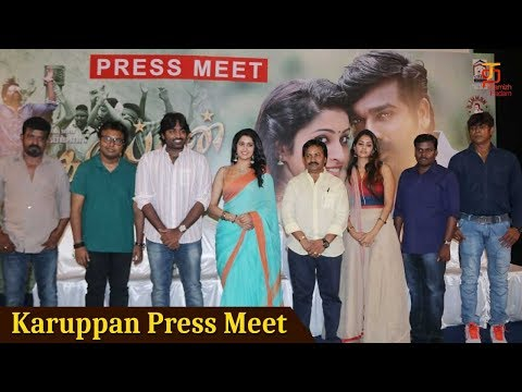 Karuppan Press Meet | Vijay Sethupathi | Tanya | Imman | Panneerselvam | Thamizh Padam