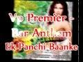 Vp Premier - Asha Bhosle - Ek Panchi Baanke Remix - Do Gaz Zameen Ke Neeche - Bar Anthem