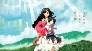 Ookami Kodomo no Ame to Yuki OST - 01 - Ubugoe / First Echo / 産声