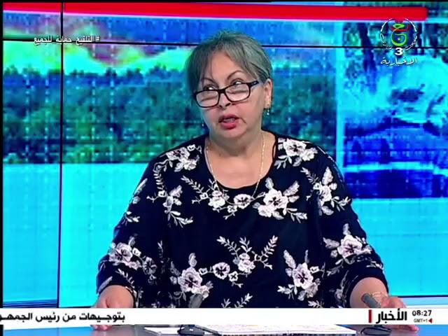 #يوم_مفتوح_على_التلفزيون_الجزائري_حول_حرائق_الغابات إعداد مشروع قانون جديد لردع جرائم حرائق الغابات.
